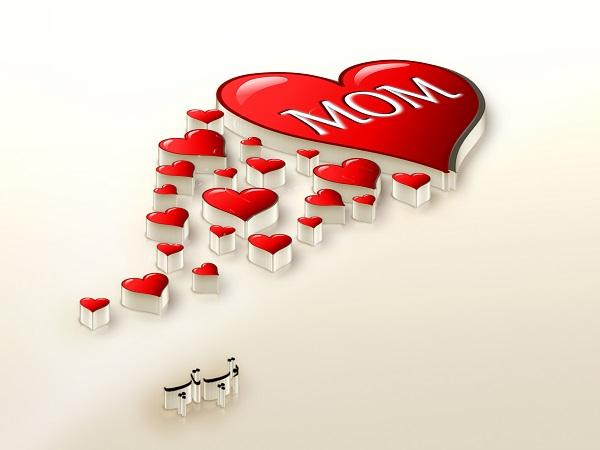 عکس پروفایل مادر یعنی عشق به انگلیسی