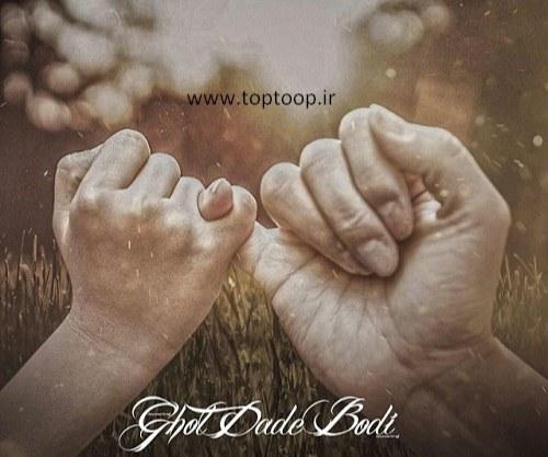 عکس نوشته انگلیسی در مورد قول دادن
