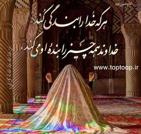 علت نماز خواندن چیست