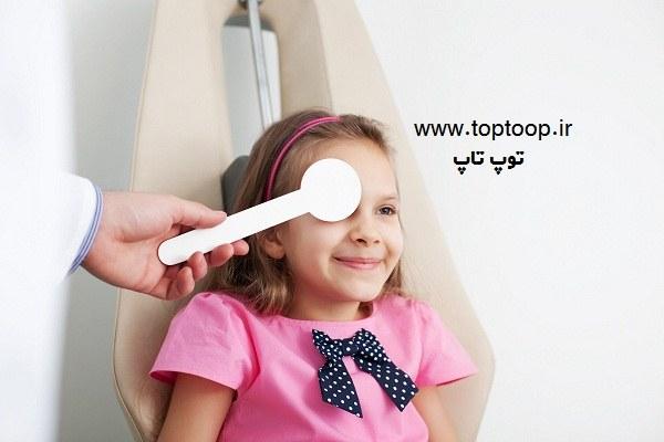 درمان تبلی چشم در کودکان