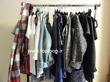 لباس های آویزان