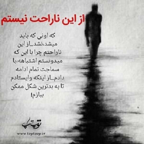 عکس نوشته سماجت داشتن