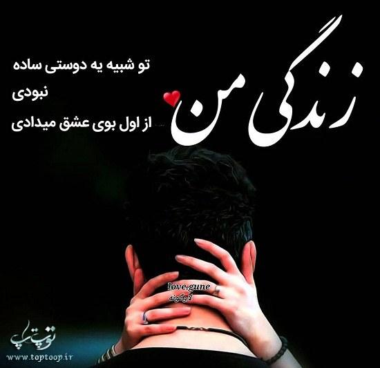 عکس لاکچری ایرانی (دوتایی عاشقانه)