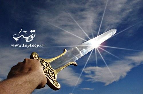 تعبیر خواب شمشیر بزرگ
