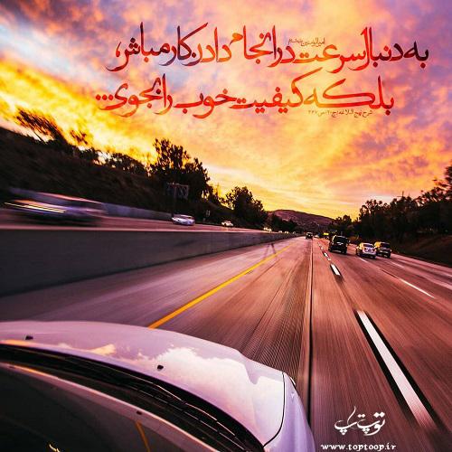 دانلود عکس نوشته های قرآنی زیبا