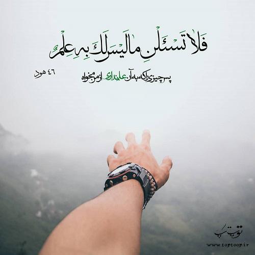 عکس نوشته قرآنی خدا