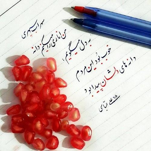 متن نوشته عاشقانه غمگین ناب 2019