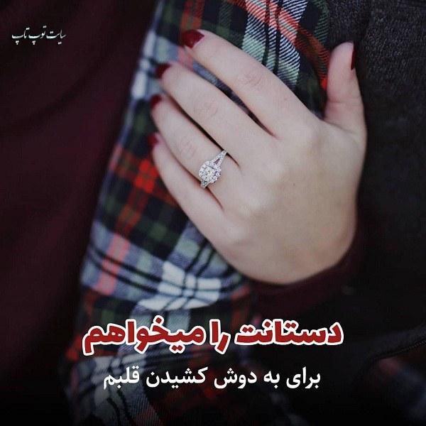 عکس نوشته زیبا و معنی دار عاشقانه