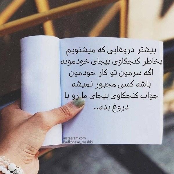 عکس نوشته دختر نویس عاشقانه
