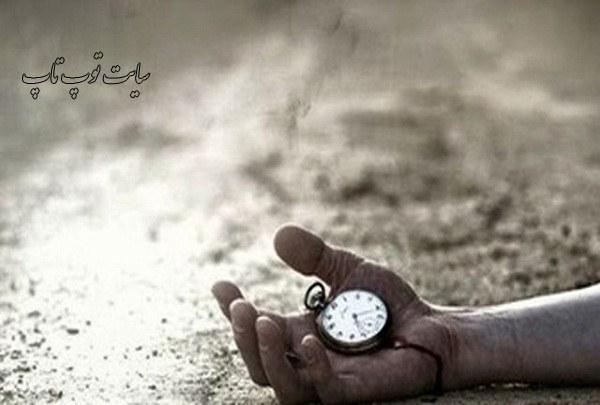 تعبیر خواب وعده مرگ دیگران