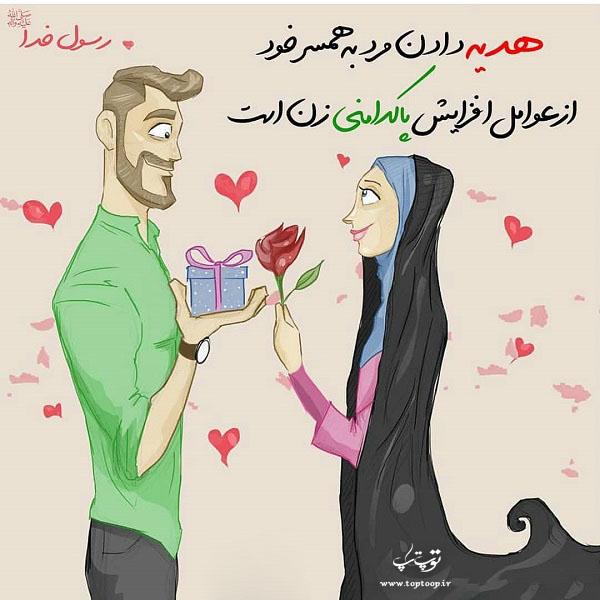 عکس نوشته پروفایل با حجاب