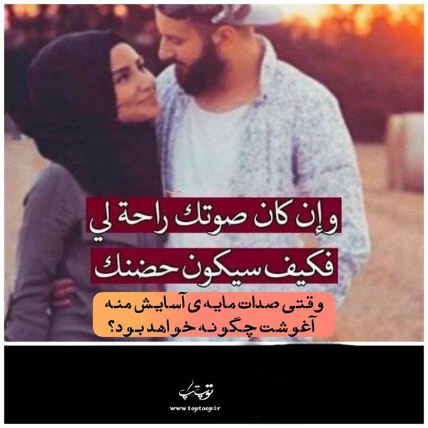 عکس نوشته با حجاب