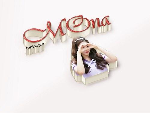 اسم نوشته انگلیسی مونا