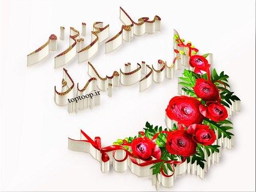 عکس نوشته های تبریک روز معلم 97 جدید