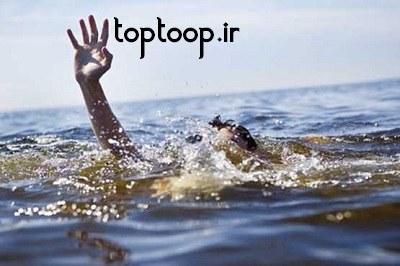تعبیر خواب غرق شدن دیگران در آب