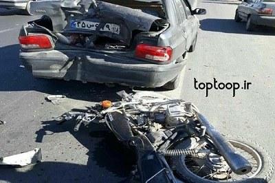 تعبیر خواب تصادف کردن موتور سیکلت با ماشین