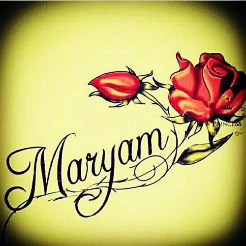 عکس نوشته اسم مریم به انگلیسی maryam