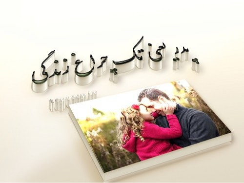 عکس پروفایل پدر و دختری + آلبوم تصاویر زیبا احساسی