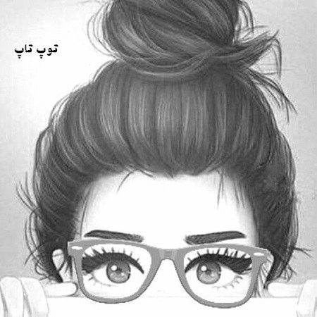 دختر فانتزی عینکی