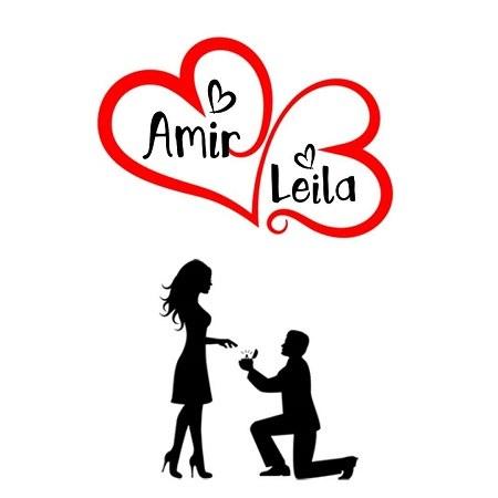 عکس پروفایل اسم امیر و لیلا