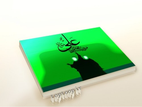 تصاویر ویژه عید غدیر + متن تبریک عید غدیر