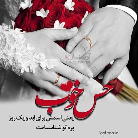 جملات فوق العاده زیبای عاشقانه انگلیسی با ترجمه فارسی ویژه بهار 98