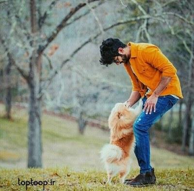 عکس پروفایل پسری که سگ پاپی داره