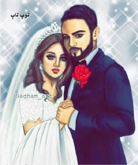 عکس پروفایل فانتزی عروس دامادی