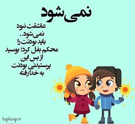 متن طولانی عاشقانه انگلیسی 1398 با ترجمه فارسی + عکس نوشته