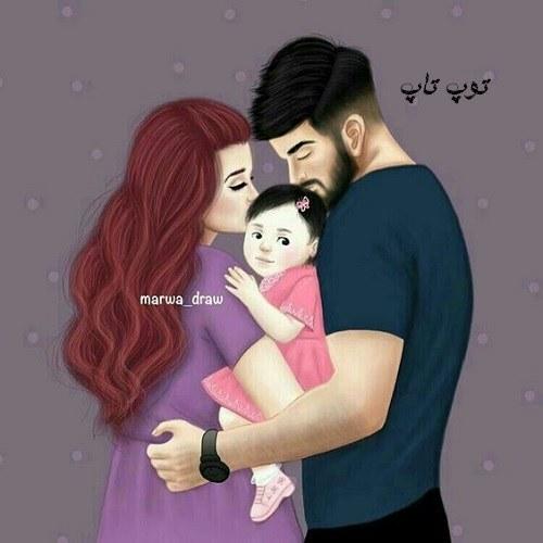 عکس پروفایل فانتزی سه نفره پدر مادر با دختر در آغوش