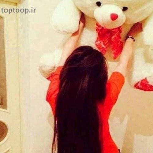 دختر خوشجل با خرس قرمزش