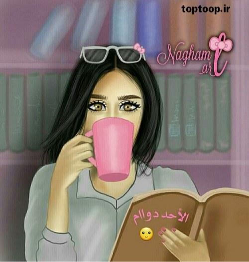 عکس اسپرت دخترانه کتاب در دست و با چشمان درشت و قهوه ای خوشگل