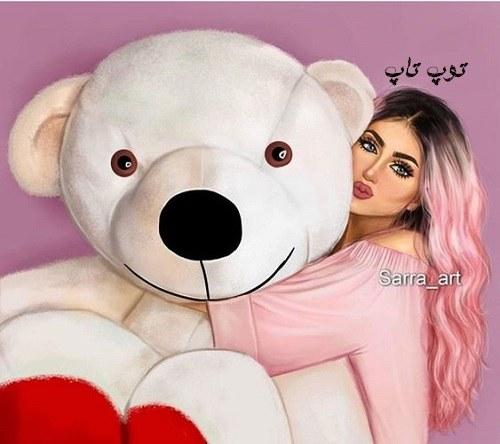 عکس پروفایل دخترونه با خرس بزرگ کارتونی