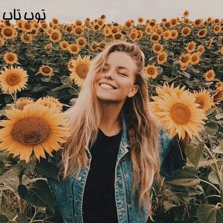 دختر با گلهای زیبا