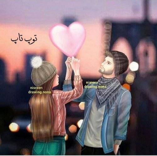 عکس پروفایل نقاشی دخترونه دو نفری و عاشقانه