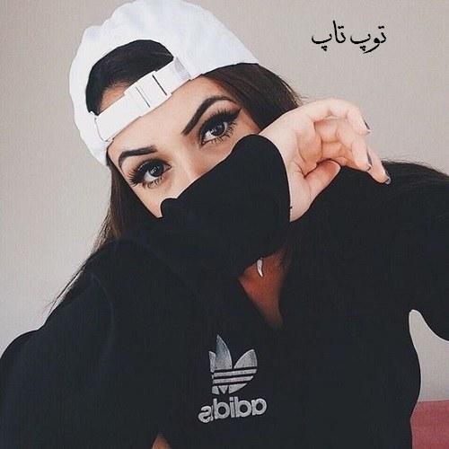 عکس دختر زیبا با کلاه برای پروفایل