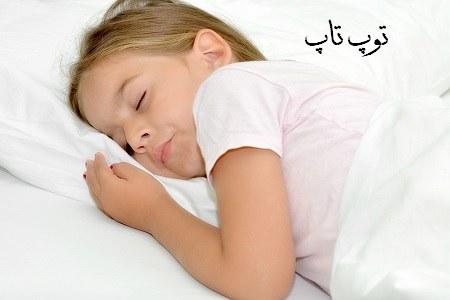 حرف زدن از خواب بد با دیگران
