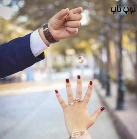 عکس پروفایل عاشقانه ی دست تو دست 2019 و 98 جدید