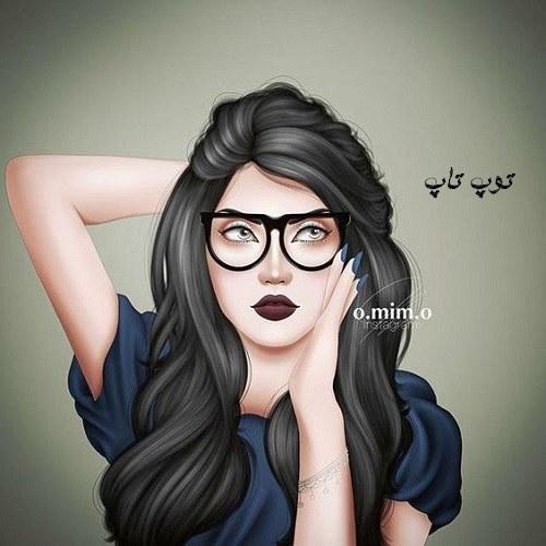 عکس دخترانه کارتونی با عینک زیبا 98 جدید