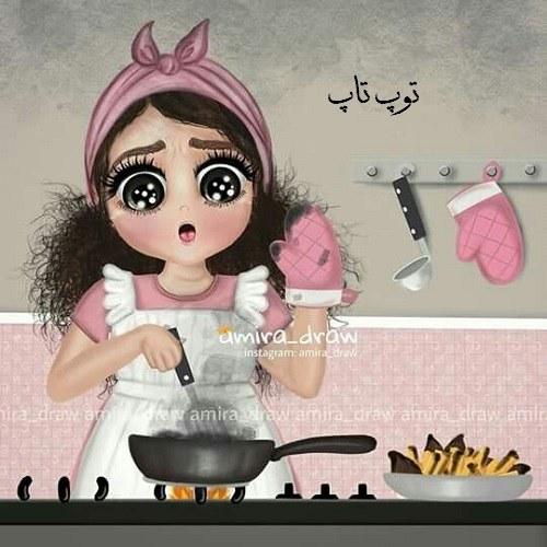 عکس پروفایل بچگونه نقاشی در حال آشپزی کردن و شیطونی کردن
