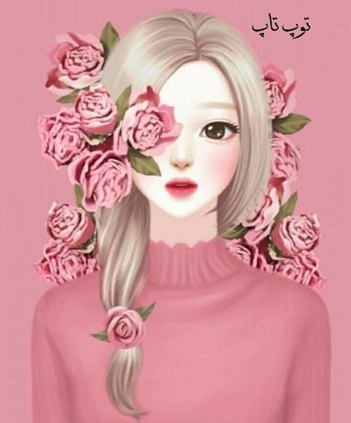 عکس پروفایل دخترونه نقاشی شده و شیک98 + دختر ژاپنی چشم تنگ