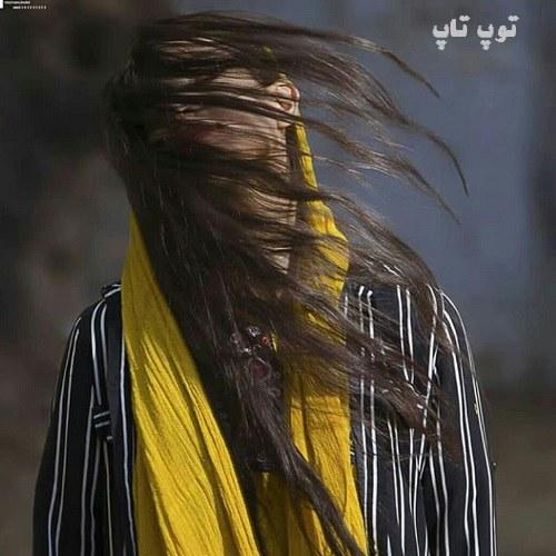 موهای پریشان زنانه در باد برای پروفایل