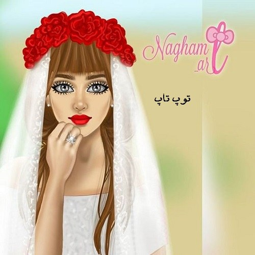 عکس پروفایل دخترونه با لباس عروس سفید و زیبا