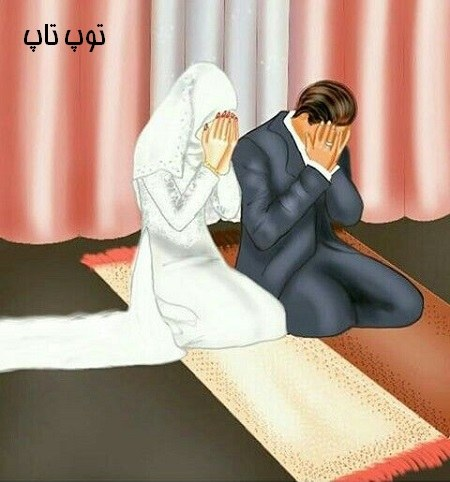 عکس پروفایل دختر و پسر سر سجاده نماز