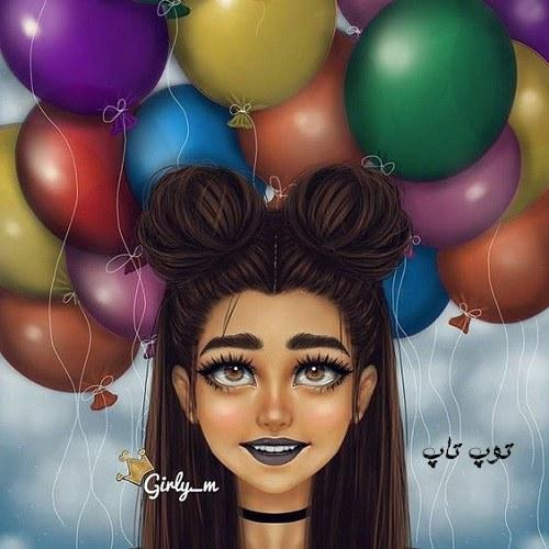 عکس پروفایل دخترونه کارتونی + بادبادک و جشن تولد