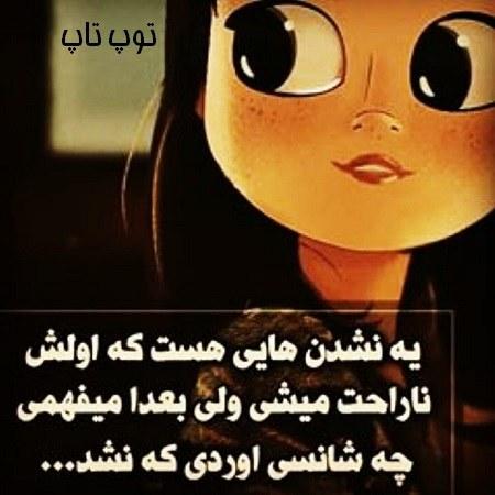 عکس نوشته خوشگل دختر کارتونی برای پروفایل دخترونه