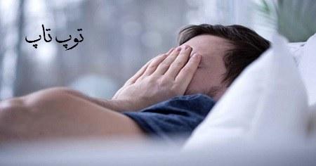 چگونگی پاسخ دادن به خواب ها بد در سایت توپ تاپ