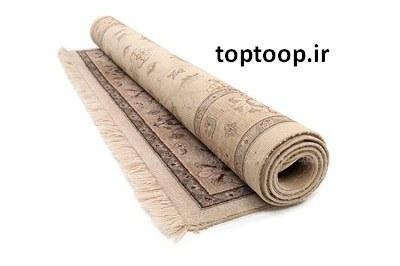 تعبیر خواب قالی لوله شده