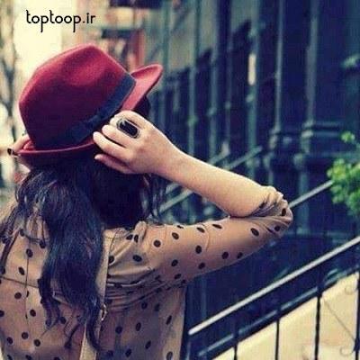 عکس پروفایل دخترونه کلاه دار 98 جدید
