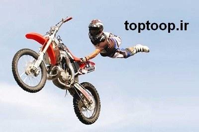 تعبیر خواب زمین خوردن دیگران با موتور سیکلت